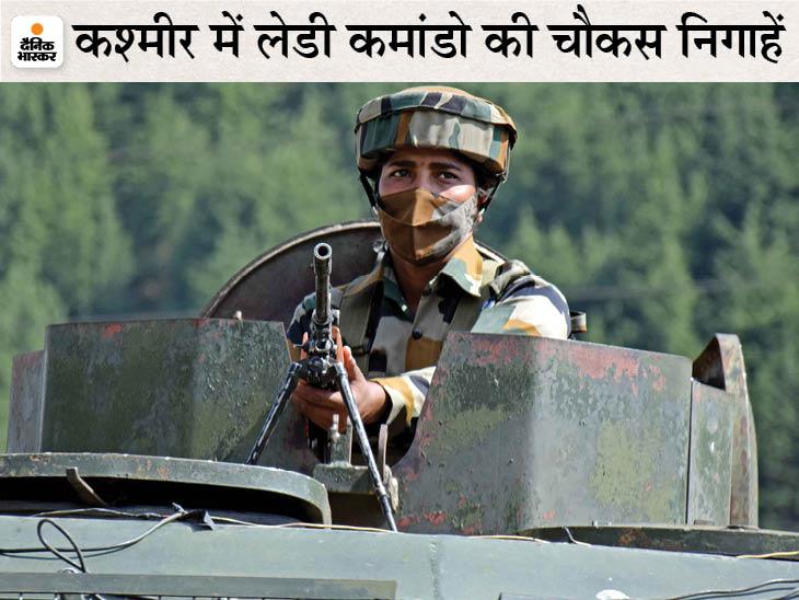 Indian Army deployed Assam Riflewomen in Kashmir to assist men soldiers | आतंक का खात्मा करने घाटी पहुंचीं असम राइफल्स की विमेंस सोल्जर; कश्मीरी लड़कियों में पुलिस जॉइन करने को लेकर जोश