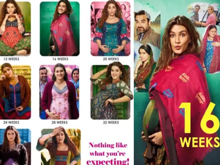 'मिमी' फिल्म के टीजर में कृति सेनन ने दिखाई अपनी प्रेग्नेंसी जर्नी, 13 जुलाई को रिलीज होगा फिल्म का ट्रेलर बॉलीवुड,Bollywood - Dainik Bhaskar