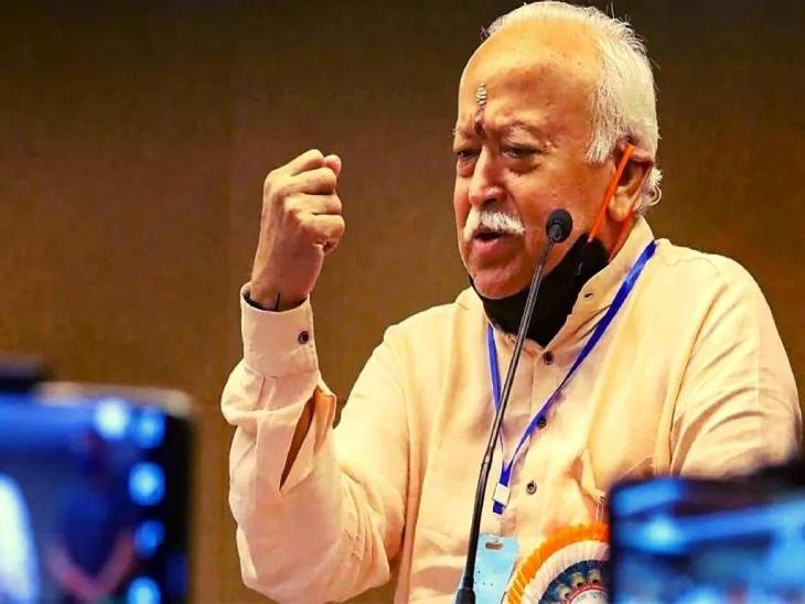 मोहन भागवत ने क्षेत्र प्रचारकों से UP समेत पांच राज्यों में होने वाले चुनाव पर की चर्चा; महामारी को लेकर कहा- तीसरी लहर से पहले हर सख्त कदम उठाना जरूरी|लखनऊ,Lucknow - Dainik Bhaskar