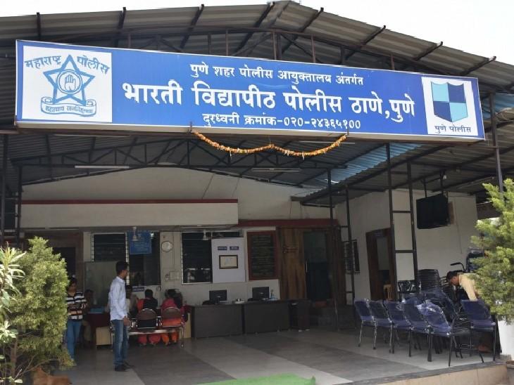 इस मामले भारती विद्यापीठ पुलिस स्टेशन में अज्ञात शख्स के खिलाफ केस दर्ज हुआ है। - Dainik Bhaskar