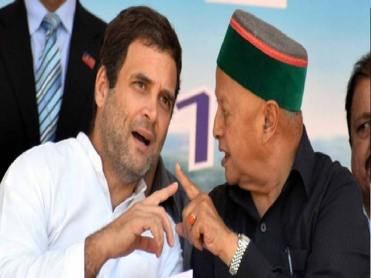 हिमाचल के पूर्व CM वीरभद्र सिंह को श्रद्धांजलि देने शिमला के लिए रवाना कांग्रेस लीडर राहुल गांधी, सुबह चार्टर्ड प्लेन से पहुंचे चंडीगढ़|चंडीगढ़,Chandigarh - Dainik Bhaskar