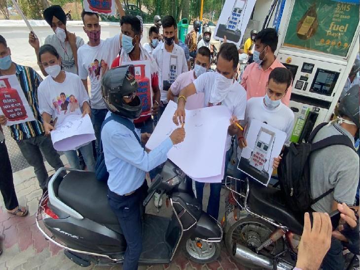 पेट्रोल और डीजल की बढ़ती कीमतों को लेकर पेट्रोल पंप पर प्रदर्शन; पेट्रोल भरवाने आए 600 लोगों और राहगीरों से करवाए हस्ताक्षर|चंडीगढ़,Chandigarh - Dainik Bhaskar