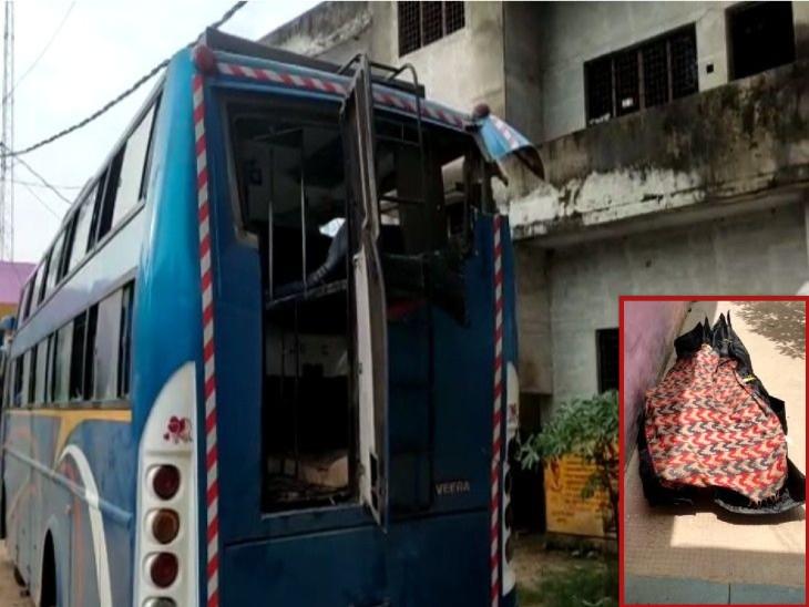 काठमांडू से तेलंगाना जा रही टूरिस्ट बस को ट्रक ने मारी टक्कर, हादसे में दो लोगों की मौत; सीमा विवाद में उलझी पुलिस 14 घंटे बाद भी नहीं करा सकी पोस्टमार्टम सुलतानपुर,Sultanpur - Dainik Bhaskar
