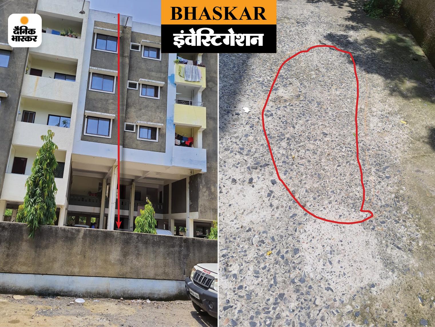 14 साल की बच्ची 53 फीट ऊंचाई से गिरी, लेकिन खून का एक कतरा नहीं बहा; पोस्टमाॅर्टम करने वाले डाॅक्टर्स भी हैरान जबलपुर,Jabalpur - Dainik Bhaskar