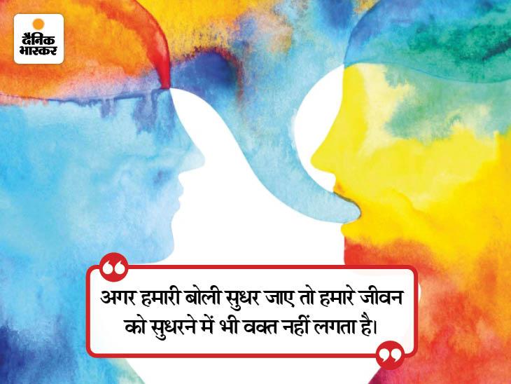 कोई भी व्यक्ति बाहर की परेशानियों से नहीं हारता है, व्यक्ति तो अपनी खुद की कमजोरियों से हार जाता है ज्योतिष,Jyotish - Dainik Bhaskar