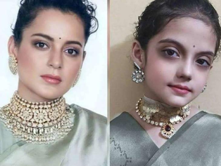 सोशल मीडिया पर वायरल हुईं कंगना रनोट की कॉपी 'छोटी कंगना' उर्फ नुपुर, एक्ट्रेस बोलीं- 'तू पढ़ाई भी करती है या यही सब?' बॉलीवुड,Bollywood - Dainik Bhaskar