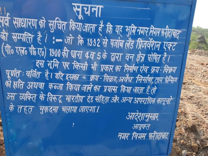 पहले की गई तोड़फोड़ का मलबा हटाया जा रहा है। - Dainik Bhaskar