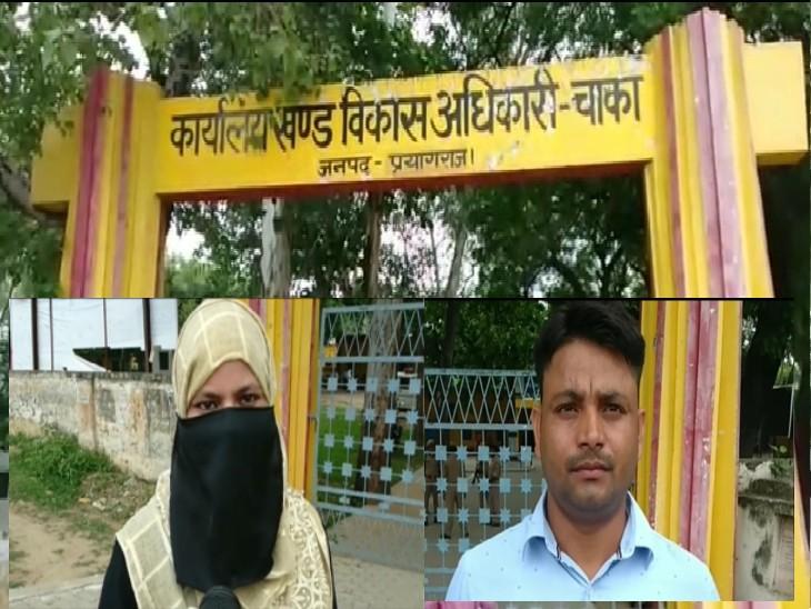 ग्राम भंडरौ उमरगंज से बीडी सदस्य फहमीदा व पति इशरत। - Dainik Bhaskar