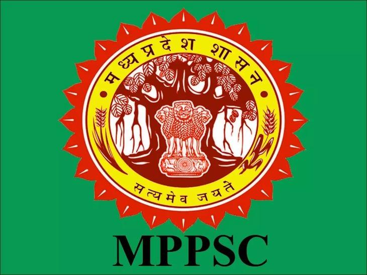 MPPSC ने विभिन्न परीक्षाओं के लिए जारी किया रिवाइज्ड कैलेंडर, 25 जुलाई को होगी राज्य सिविल सेवा 2020 प्रीलिम्स परीक्षा|करिअर,Career - Dainik Bhaskar