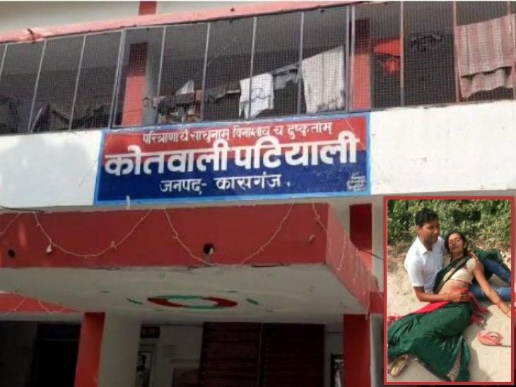 पुरानी रंजिश के चलते हमलावरों ने पति-पत्नी पर किया हमला, पेट में गोली लगने से पत्नी की हालत नाजुक|आगरा,Agra - Dainik Bhaskar