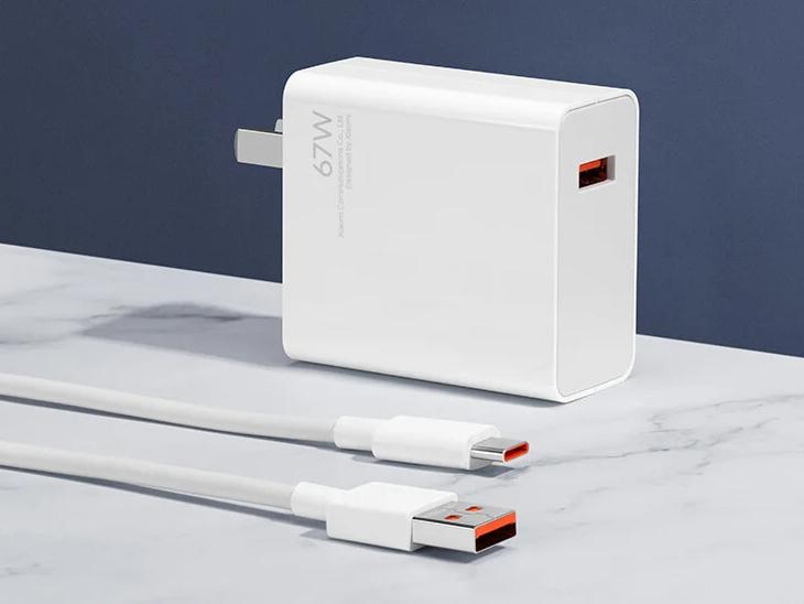 Mi का 67W चार्जर 12 जुलाई को लॉन्च होगा, 5000mAh बैटरी को 36 मिनट में चार्ज कर देगा टेक & ऑटो,Tech & Auto - Dainik Bhaskar