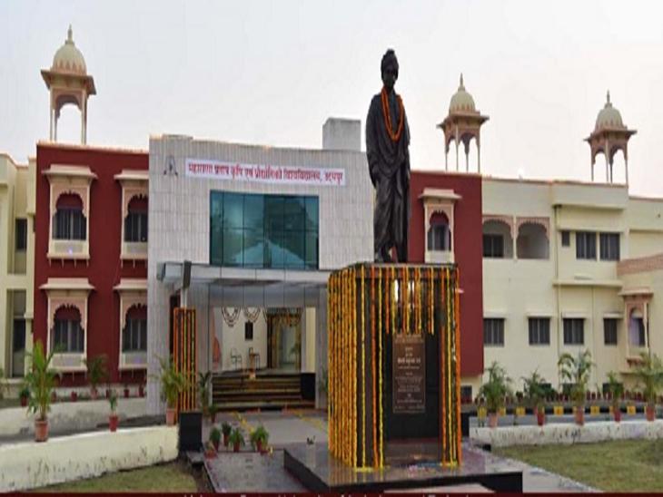 Ph.D. पर अब 5 मेडल, MSC-M-TC के 2 सेमेस्टर थिसिस की जगह इंडस्ट्री में ट्रेनिंग के होंगे; गोल्ड मेडल और थिसिस के नियमों में भी बदलाव उदयपुर,Udaipur - Dainik Bhaskar