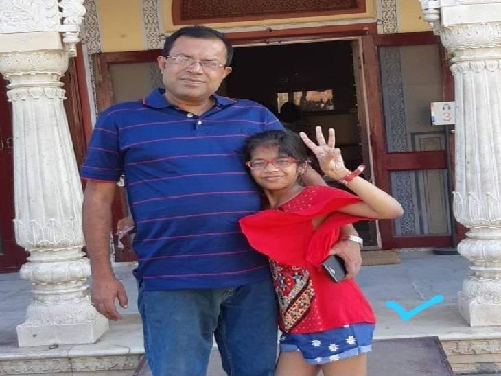 लाडली अंजिशा की यादों के सहारे ही जीना होगा जिंदगी।