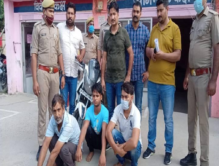 मेरठ में 180 बीघा जमीन व अस्पताल की संपत्ति को लेकर बेटे ने 82 साल के पिता की कराई थी हत्या, 3 गिरफ्तार|मेरठ,Meerut - Dainik Bhaskar