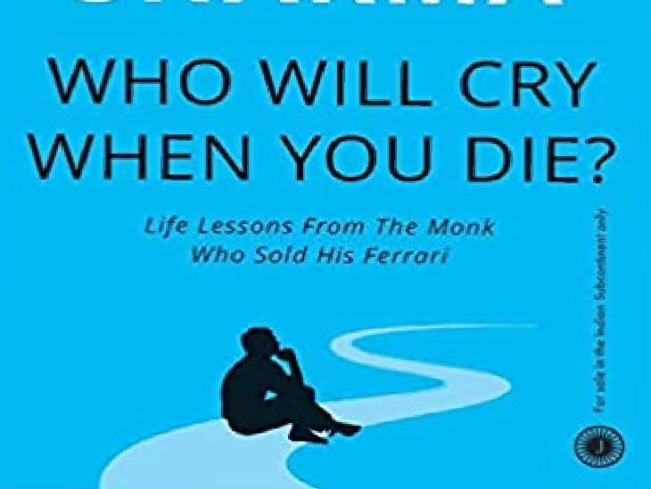 अंजिशा की मौत के बाद ये किताब उसके टेबल पर खुली हालत में मिली थी।