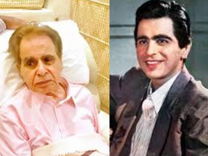 डॉक्टर्स की कोशिश थी कि दिलीप साहब उम्र के सौ साल पूरे करें, लेकिन लंग्स में इंफेक्शन बहुत ज्यादा हो गया था|बॉलीवुड,Bollywood - Dainik Bhaskar