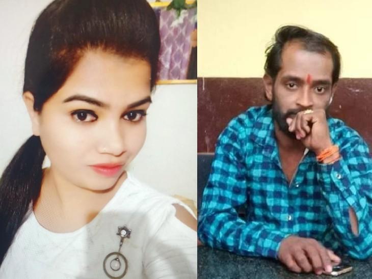 ब्रेकअप से नाराज था प्रेमी, घर में घुसकर गोली मारी; बचाने आए मामा के बेटे और पड़ोसी को भी भूना, फिर खुद को शूट किया|आमला,Amla - Dainik Bhaskar