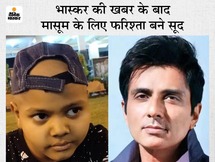 लीवर कैंसर से जूझ रहे 8 साल के बच्चे का हैदराबाद के अस्पताल में होगा ऑपरेशन, भास्कर सामने लाया था परिवार की पीड़ा|राजस्थान,Rajasthan - Dainik Bhaskar