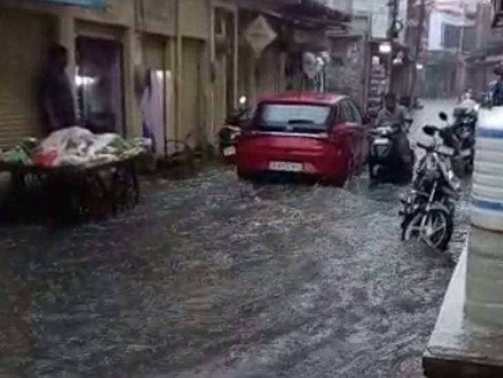 बिजली गिरने से धौलपुर में 3, जयपुर मेंं एक और कोटा में 4 बच्चों की मौत; राजधानी समेत कई जिलों में देर शाम मूसलाधार पानी गिरा जयपुर,Jaipur - Dainik Bhaskar