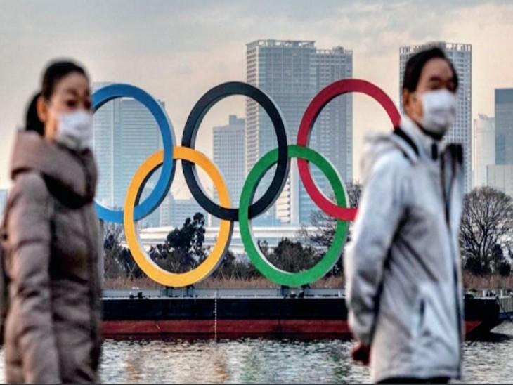 ओलिंपिक से समूचे जापान में वायरस फैलने की आशंका; यहां सिर्फ 15% लोगों का वैक्सीनेशन|विदेश,International - Dainik Bhaskar