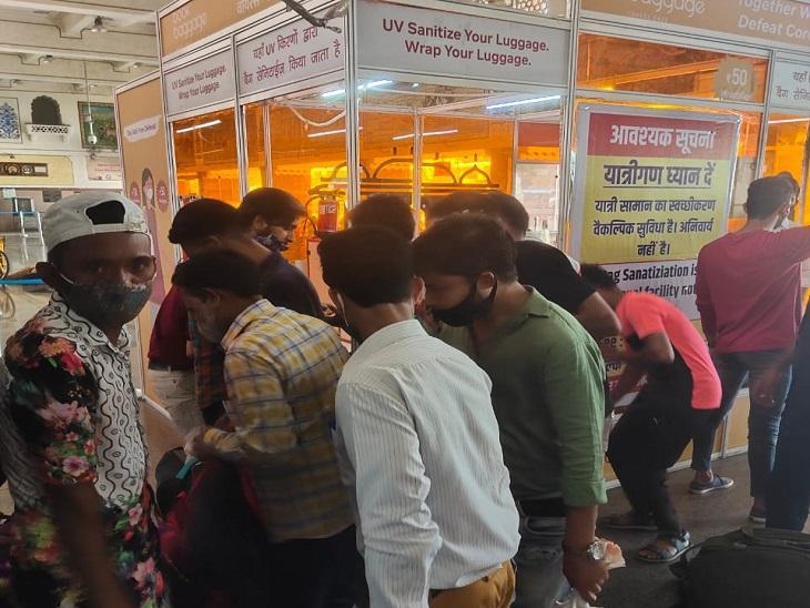 राजस्थान में बिना RTPCR रिपोर्ट हो सकेगी एंट्री, सरकार ने खत्म की रिपोर्ट की अनिवार्यता, पहले ही दिन लिए गए 70 सैंपल जयपुर,Jaipur - Dainik Bhaskar