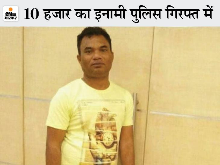 आरोपी पर था 10 हजार रुपए का इनाम, शहर के थानों में धोखाधड़ी के मामले दर्ज, प्रशासन ने आरोपी की होटल पर चलाया था बुलडोजर इंदौर,Indore - Dainik Bhaskar