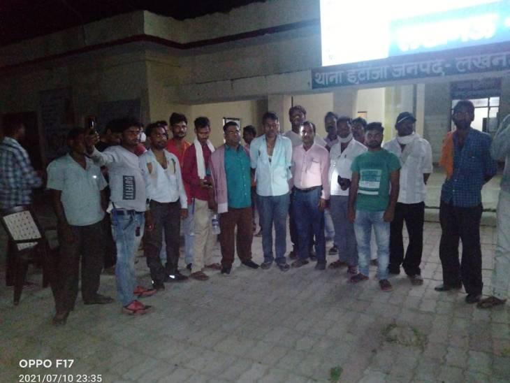लखनऊ के गांव में बिजली चोरी सबूत जुटाने गए थे, ग्रामीणों की पिटाई में तीन घायल, पुलिस ने दर्ज की FIR|लखनऊ,Lucknow - Dainik Bhaskar