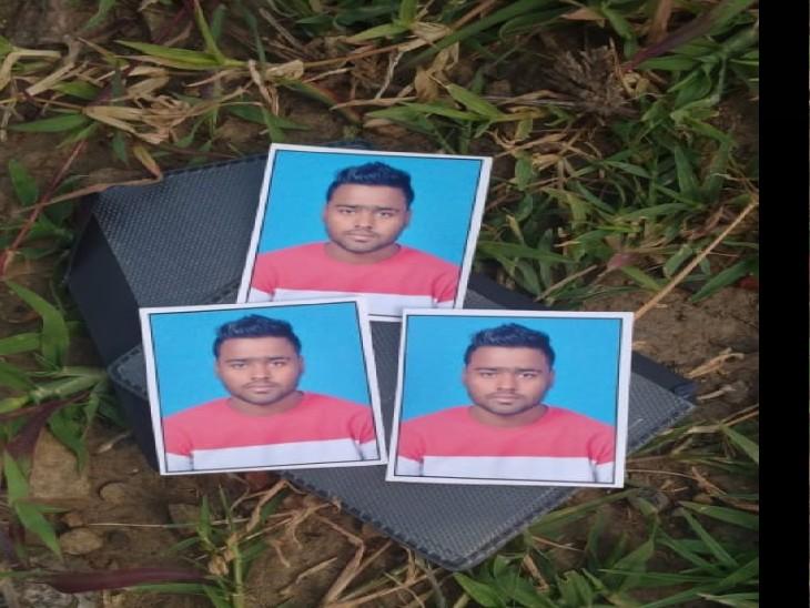 नाम-पता नहीं मालूम, फोटो के पीछे लिखा है फोटोग्राफर का नाम पता, पहचान कराने में जुटी जीआरपी प्रयागराज,Prayagraj - Dainik Bhaskar
