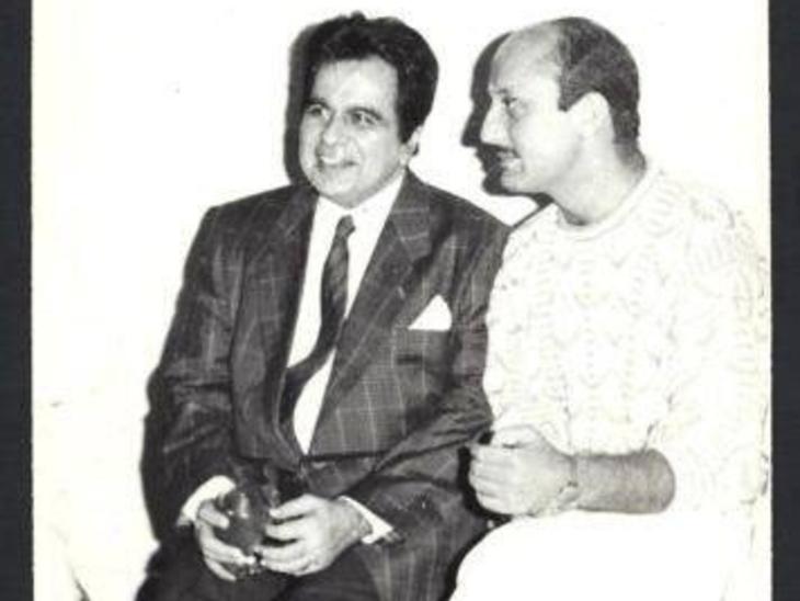 अनुपम खेर ने एक पार्टी में दिलीप कुमार से मुलाकात को किया याद, बोले- मैं उनके पीछे जोकर की तरह चल रहा था|बॉलीवुड,Bollywood - Dainik Bhaskar