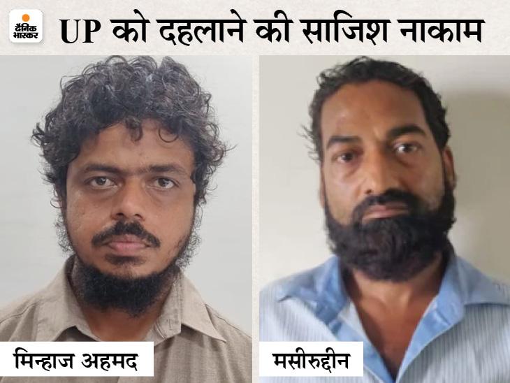 पुलिस का दावा- लखनऊ समेत 6 जिलों में फिदायीन हमला करना चाहते थे आतंकी, पाकिस्तान से रची जा रही थी साजिश|लखनऊ,Lucknow - Dainik Bhaskar