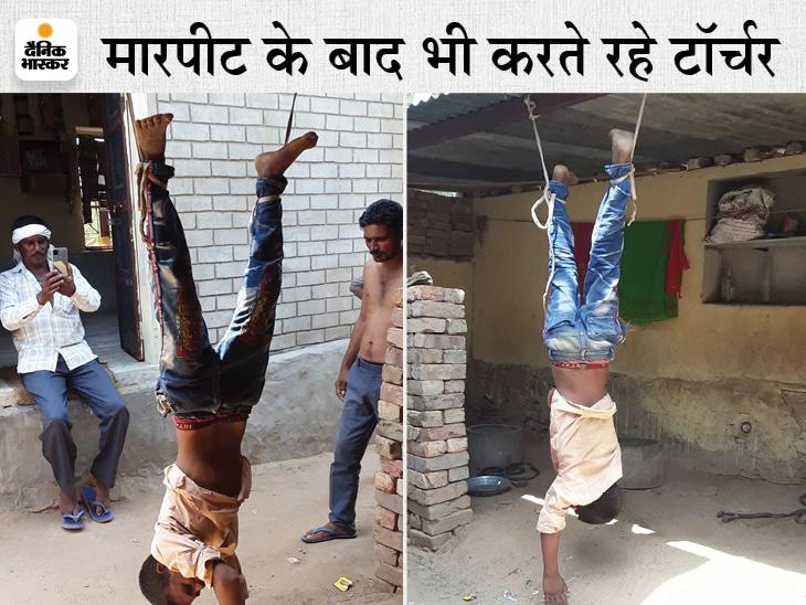 दो दिन पहले घर से सोने के गहने और नकदी चोरी होने पर नाबालिग को पकड़ घर लाए, पैरोंं में रस्सी बांध कर 1 घंटे तक उलटा लटकाया नागौर,Nagaur - Dainik Bhaskar