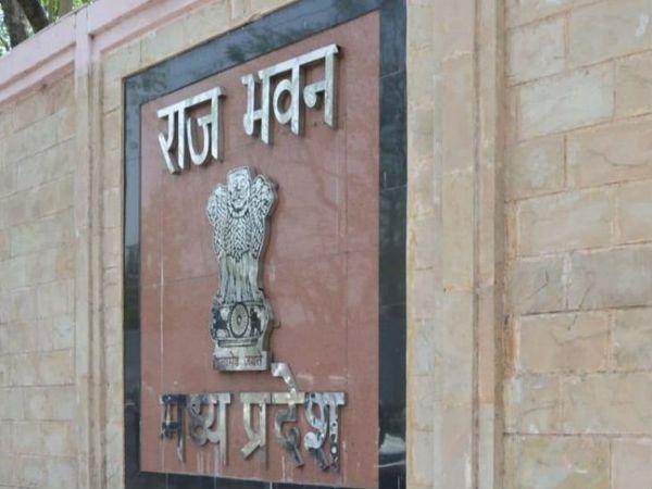 राजभवन की लिफ्ट खराब होने पर PWD के एसडीओ व सब इंजीनियर निलंबित|मध्य प्रदेश,Madhya Pradesh - Dainik Bhaskar