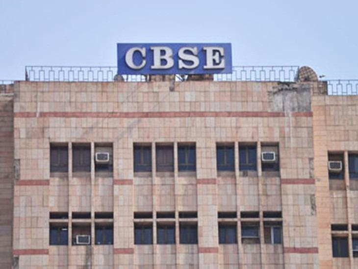 इस हफ्ते जारी नहीं होगा 10वीं बोर्ड का रिजल्ट, CBSE के परीक्षा नियंत्रक संयम भारद्वाज ने दी जानकारी|करिअर,Career - Dainik Bhaskar