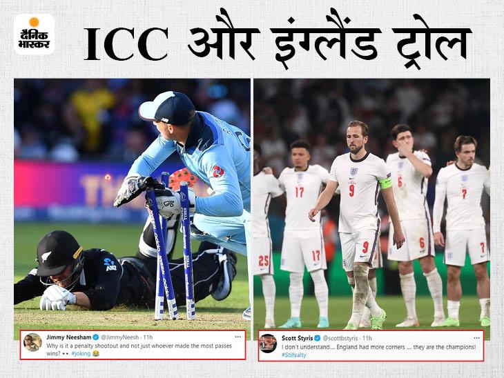 यूरो कप फाइनल पर न्यूजीलैंड के पूर्व क्रिकेटर ने कहा- इंग्लैंड ही चैंपियन है, क्योंकि उसने इटली से ज्यादा कॉर्नर किए|क्रिकेट,Cricket - Dainik Bhaskar