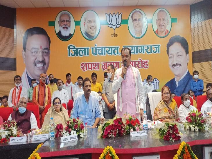 डिप्टी सीएम केशव प्रसाद मौर्य ने कहा-जनसंख्या पर लगाम लगाने के लिए सरकार अडिग, विपक्ष राजनीति न करे|प्रयागराज,Prayagraj - Dainik Bhaskar