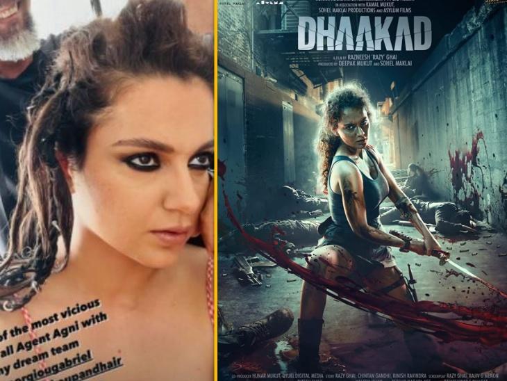 'धाकड़' फिल्म के सेट से कंगना रनोट ने शेयर किया एजेंट अग्नि का पहला लुक, बोलीं- 'सबसे शातिर एजेंट' बॉलीवुड,Bollywood - Dainik Bhaskar
