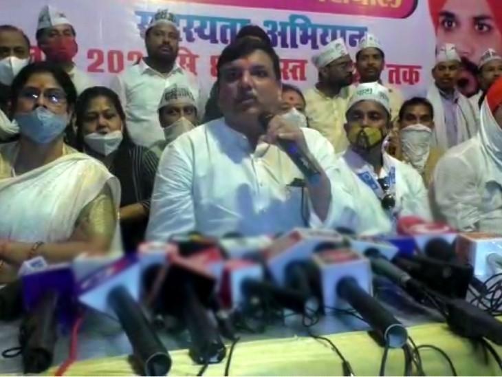 बोले- 2022 के चुनावों के लिए जानबूझकर राम मंदिर निर्माण में देरी कर रही योगी सरकार, बच्चों की संख्या निश्चित हुई तो BJP का एक भी MLA नहीं बचेगा|कानपुर,Kanpur - Dainik Bhaskar