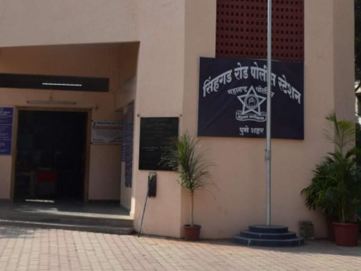 डी-एडिक्शन सेंटर में 64 साल की केयरटेकर ने 2 लड़कियों को किस करने से रोका; 4 लड़कियों ने मिलकर पीटा, दांत भी तोड़ दिए महाराष्ट्र,Maharashtra - Dainik Bhaskar