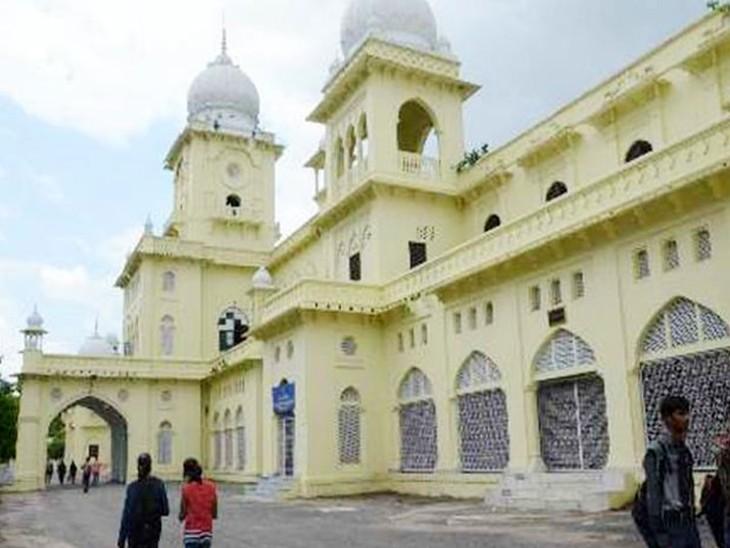 अब 20 जुलाई तक भरे जा सकेंगे फार्म, लखनऊ यूनिवर्सिटी ने जारी की BCA-BBA के एग्जामिनेशन सेंटर्स की लिस्ट|लखनऊ,Lucknow - Dainik Bhaskar