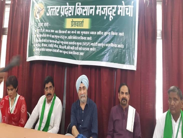 गाय-भैंसों के साथ 15 जुलाई को लखनऊ घेरेंगे गन्ना किसान, गन्ना मूल्य 450 रूपए प्रति क्विंटल करने की प्रमुख मांग|लखनऊ,Lucknow - Dainik Bhaskar