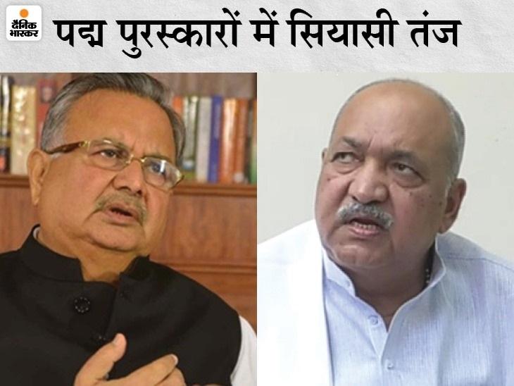 प्रधानमंत्री ने पुरस्कारों के लिए मांगे सुझाव तो छत्तीसगढ़ के कृषि मंत्री ने कहा- डाक्टर रमन को दें, शराब की नदियां बहाने में उनका ही योगदान|रायपुर,Raipur - Dainik Bhaskar