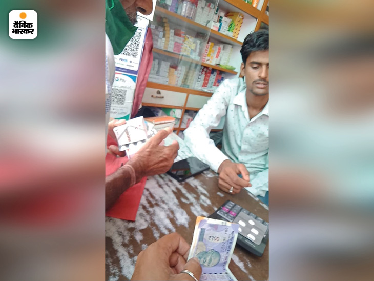 बिना डर के 700 रुपए में दिया MTP किट, बोले: कोई रिस्क नहीं, इसे लेने के बाद ज्यादा तबीयत खराब हो भी जाए तो उसका भी इलाज|नागौर,Nagaur - Dainik Bhaskar