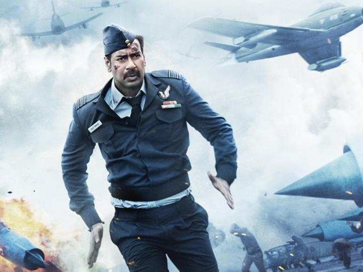 फिल्म में देशभक्त की भूमिका में नजर आएंगे अजय देवगन, बोले- मैं जीता हूं मरने के लिए, मेरा नाम है सिपाही|बॉलीवुड,Bollywood - Dainik Bhaskar