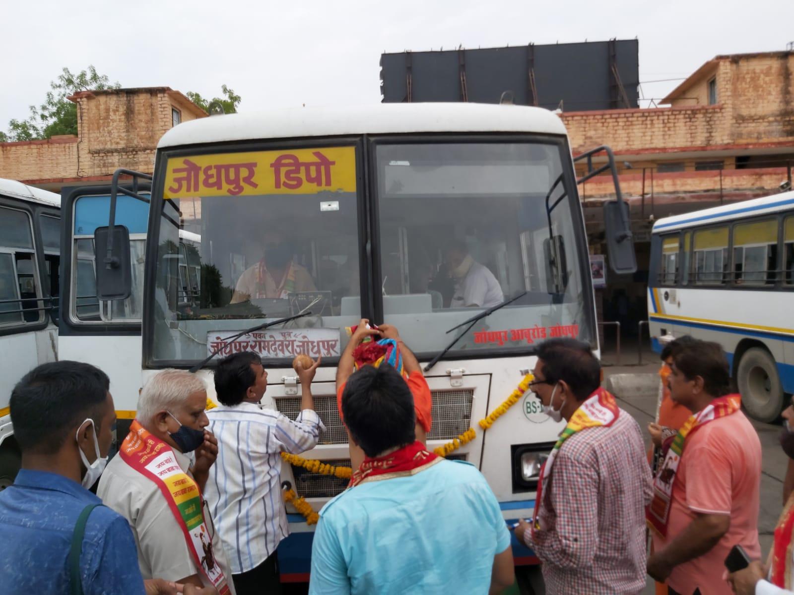 रविवार कर्फ्यू हटने के साथ ही रोडवेज अनलॉक करेगा दस बसें, अहमदाबाद के लिए भी शुरु होगी बस|जोधपुर,Jodhpur - Dainik Bhaskar