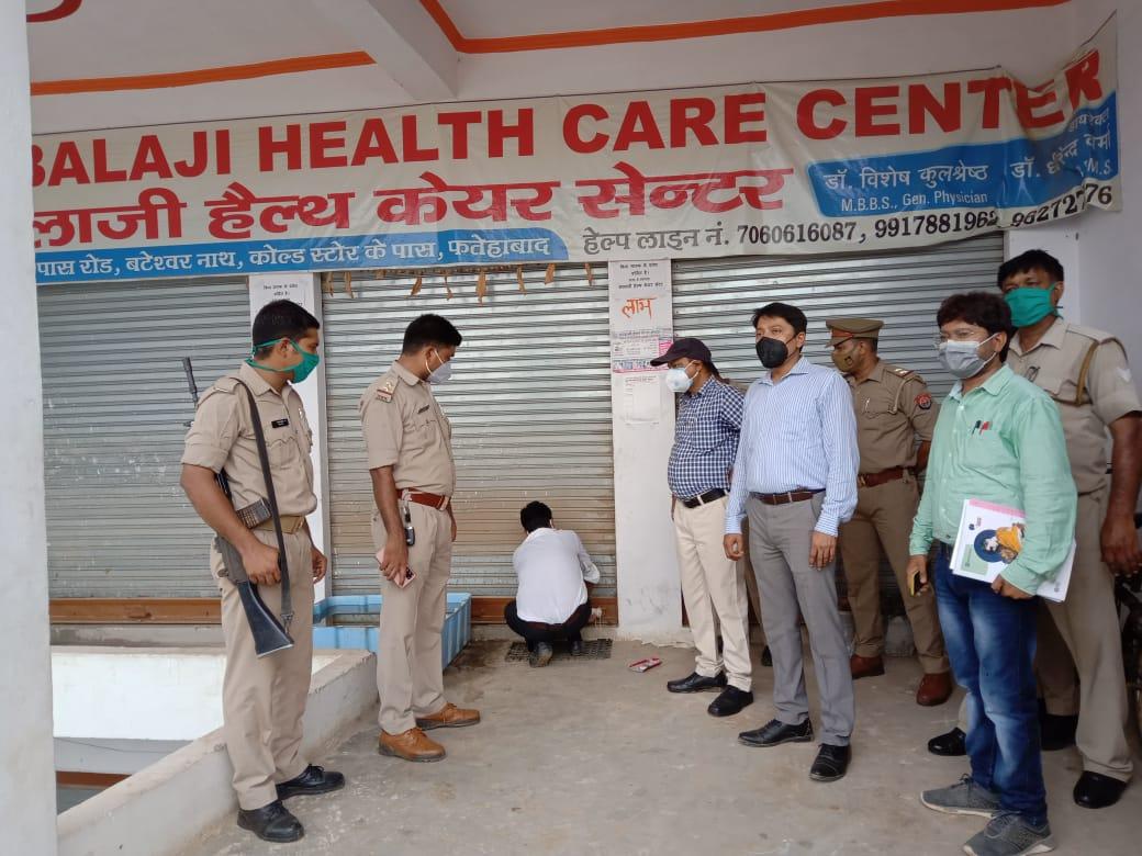 10वीं पास अनट्रेंड स्टाफ कर रहा था डिलीवरी, अवैध रूप से खुला था मेडिकल स्टोर...FIR दर्ज आगरा,Agra - Dainik Bhaskar