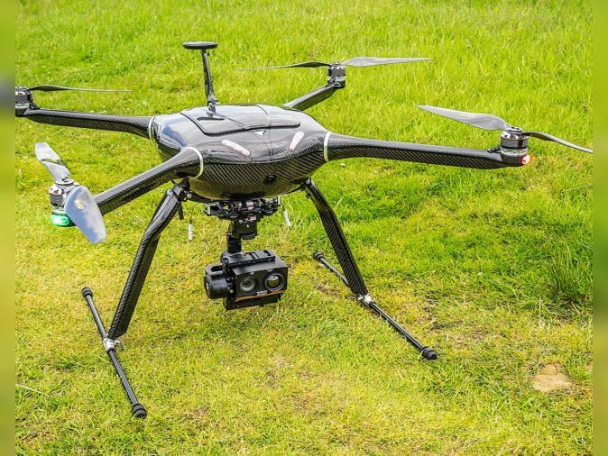 इंफ्रारेड ड्रोन कैमरे से रात में भी दिखेंगे नक्सली, 5 किमी दूर से होगी निगरानी रायपुर,Raipur - Dainik Bhaskar