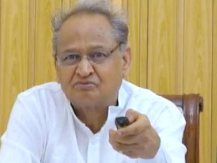 सीएम अशोक गहलोत - Dainik Bhaskar