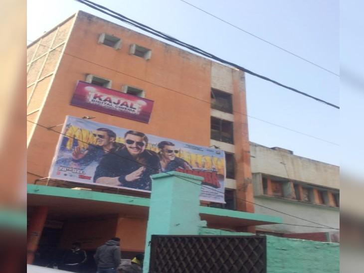 राज्य सरकार के आदेश पर प्रदेश में 110 दिन बाद सिनेमाघर, टॉकीज में पर्दा तो उठा पर फिल्म नहीं चली|ग्वालियर,Gwalior - Dainik Bhaskar
