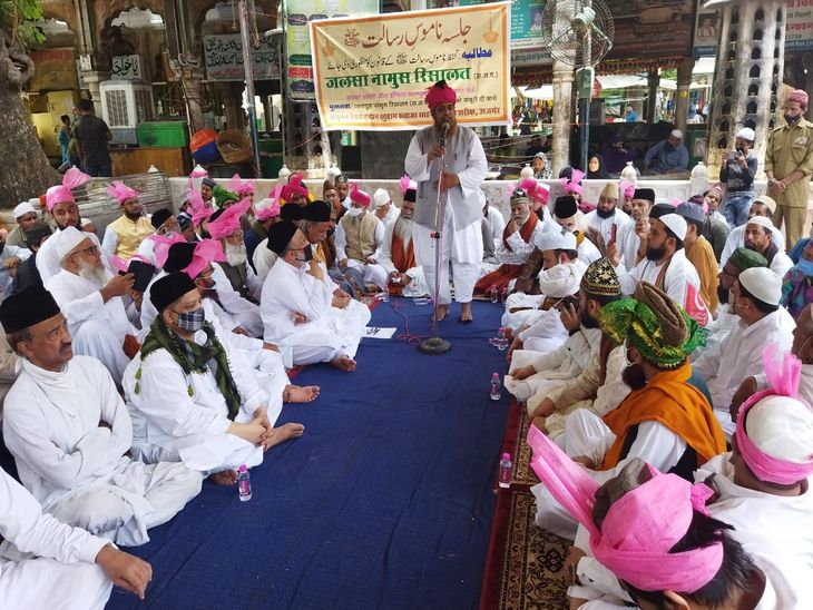 राजस्थान में पारित हो अभद्र भाषा (निषेध) अधिनियम 2021; अभद्र टिप्पणी रोकने के लिए बने सख्त कानून,CM अशोक गहलोतकल सौंपेंगेमेमोरेंडम|अजमेर,Ajmer - Dainik Bhaskar