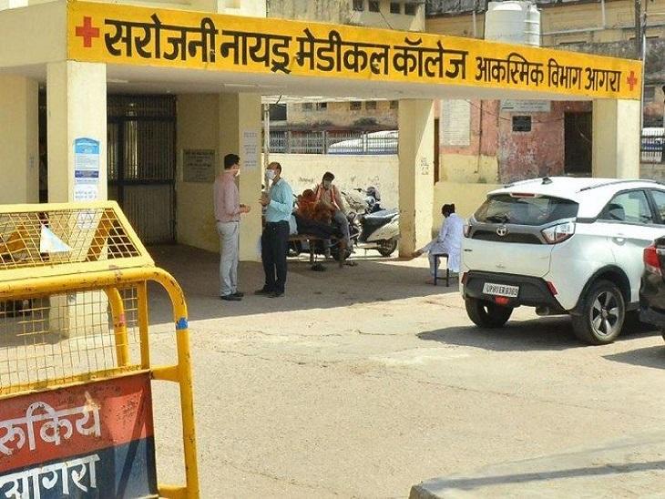 महिला का SN मेडिकल कॉलेज में चल रहा इलाज, सांस लेने में तकलीफ; अप्रैल माह में हुई थी कोरोना संक्रमित|आगरा,Agra - Dainik Bhaskar